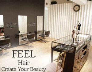 美容室FEEL 国立市美容院フィールヘアー国立